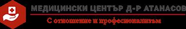медицински център д-р Атанасов - лого